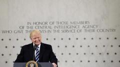 Тръмп изрази подкрепа за ЦРУ