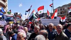 Хиляди сирийци протестират срещу Тръмп за Голанските възвишения