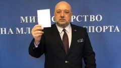 Министър Кралев с писмо до БФС отборите да не нарушават забраните за тренировки