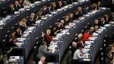 ЕП прие доклада на Станишев за влизането ни в Шенген