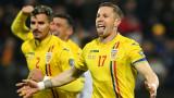 Румъния отнесе Фарьорските о-ви, Кешеру с два гола