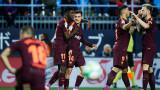 Барселона победи Малага с 2:0 като гост