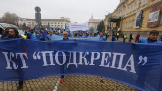 """КТ """"Подкрепа"""": Болните работници не са престъпници"""