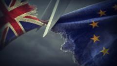 ЕС или Великобритания: Кой ще пострада повече от Brexit?