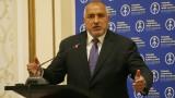 Борисов препрати въпроса с догонването на заплатите към партиен форум на БСП