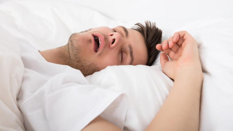 Как да предпазим устата си от изсъхване по време на сън