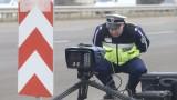 Над 1 милион нарушения със скорост на пътя от началото на годината