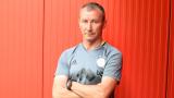 Стамен Белчев: Завръщам се в Горна Оряховица след 21 години