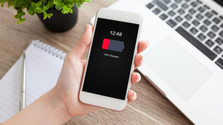 Имате проблем с батерията на вашия iPhone? Ето 3 лесни решения