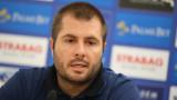Лъчезар Петров: Нямаше нужда да убеждаваме и молим г-н Стоилов