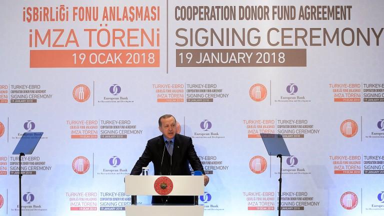 Президентът на Турция Реджеп Ердоган обяви, че Анкара