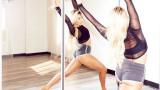 Нов вид йога за повече натоварване