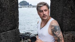 Владо Карамазов и приключенията му на Азорските острови