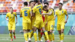 Денис Попов пропуска и третия мач на Украйна