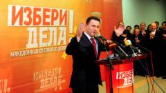 Груевски обяви победа в най-малко 25 общини
