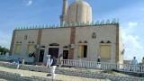 Терористична касапница в Египет с 235 загинали