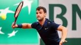 Гришо тръгна с победа на US Open