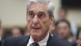 Мълър е установил 126 контакта между обкръжението на Тръмп и Русия