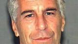 Официално - Джефри Епстайн се е самоубил