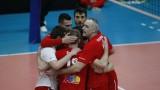 ЦСКА се промъкна на полуфинал в Суперлигата