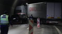 """Движението през """"Витиня"""" възстановено след катастрофата, два часа продължи огледът"""