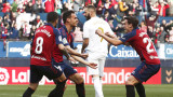 """Осасуна измъкна победата срещу Атлетик (Билбао) с 1:0 на """"Сан Мамес"""""""