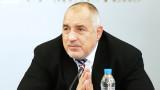Няма законов начин, по който премиерът Борисов да вземе акциите на Левски