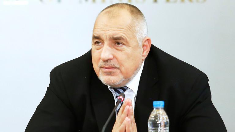 От Обединени евангелски църкви(ОЕЦ) изпратиха писмо до премиера Бойко Борисов,