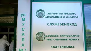 Кадастърът обхванал вече 92% от територията на страната