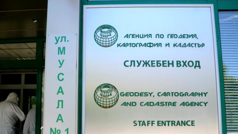 Карта на названията на картофите у нас и други любопитни документи представя Агенцията по геодезия
