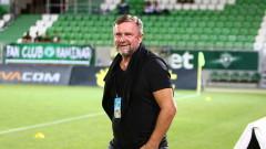 Павел Върба: Показахме две лица, до 55-ата минута не бяхме на себе си