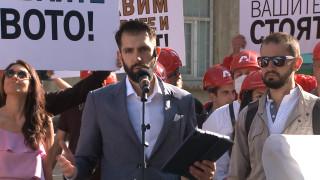 Артекс: Огорчени, възмутени, потресени продължаваме протестите