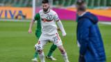 Димитър Илиев: Голова немощ от нас