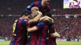 Барселона на печалба с 15 млн. евро за миналия сезон