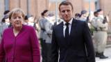ЕС готви стратегическа военна доктрина за бъдещи заплахи