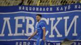 Серджиу Буш: Надявам се Левски да бие ЦСКА и след мача да пея с феновете