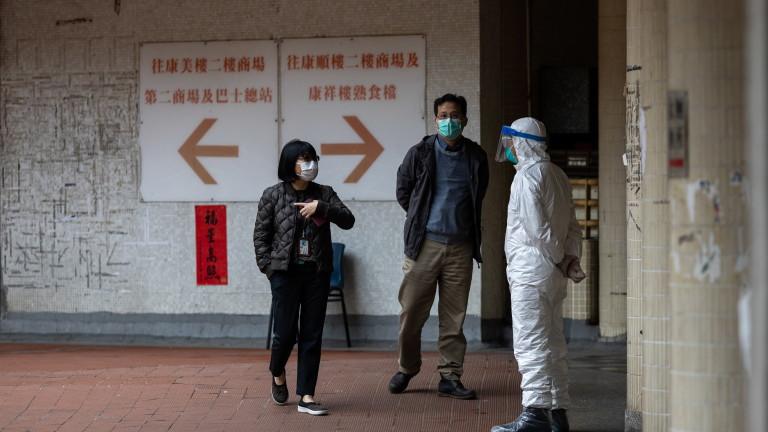 Епидемията от коронавирус може да се разпространи до около две