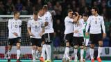 Германия разби Северна Ирландия с 3:1 като гост
