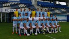 Созопол на три пъти навакса изоставане срещу Локомотив (ГО)