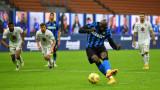 Интер обърна Торино в драма с шест гола