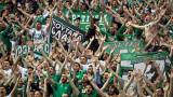 Спряха гръцкото футболно първенство!