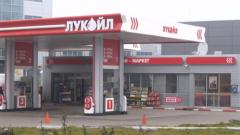 """""""Лукойл"""" понижи цените на всички горива"""
