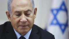 Нетаняху: Израел няма да се подпише под пакта за миграция на ООН