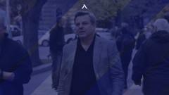 Бившият вицепремиер и голям фен на Левски Евгений Бакърджиев почина
