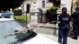 Заради съмнителен сак отцепиха австрийското посолство в София