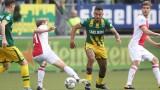 Тежка травма провали трансфера на Рикардо Кишна в Левски