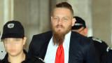 Полфрийман се отказа от предсрочно освобождаване
