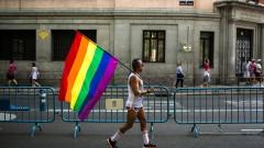 Гей парад в Мадрид
