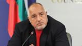 Бойко Борисов: Не мога да си позволя да угодя на нацията за спорта, а да платя с човешки животи