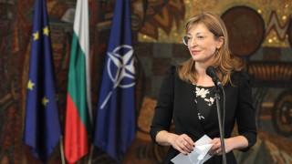 Екатерина Захариева: Поклон пред Скатов